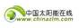 中国太阳能在线