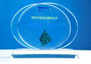 2011德勤高科技、高成长中国50强