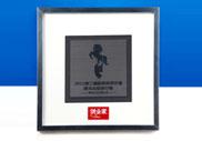 2011年创业家黑马中国潜力企业50强