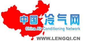 http://www.lengqi.cn/