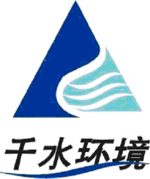 武汉千水环境科技股份有限公司