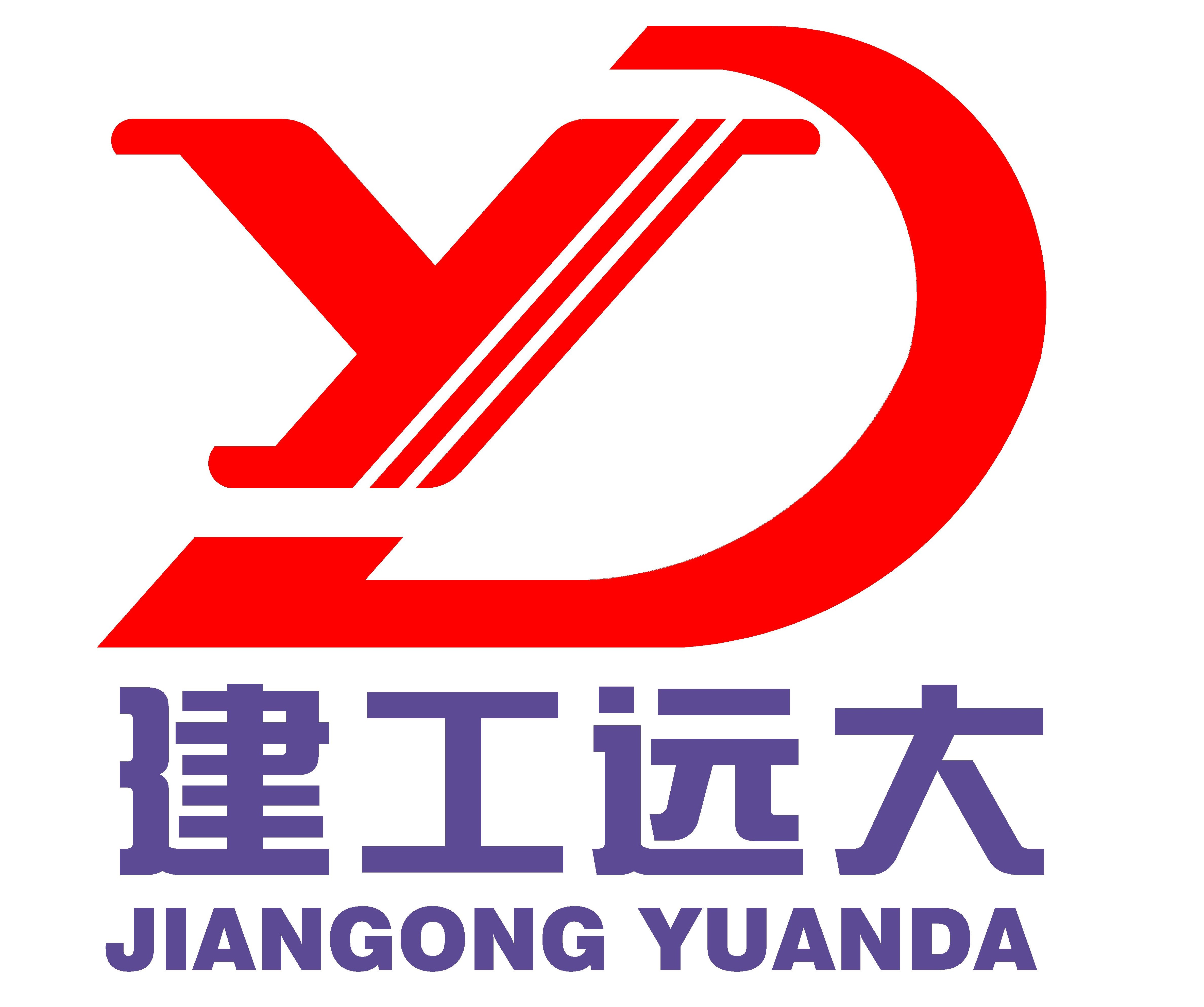 北京建工遠大市政建筑工程公司