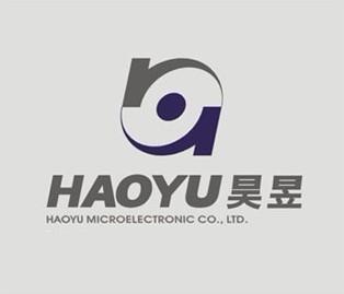 武汉昊昱微电子股份有限公司