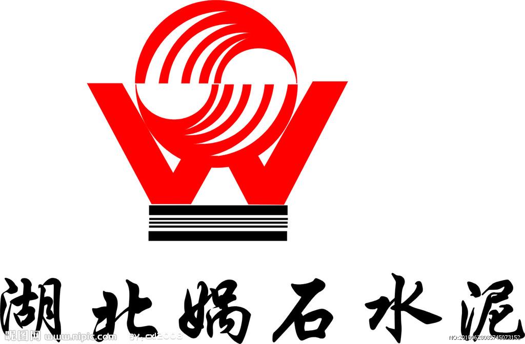 阳新娲石水泥有限公司