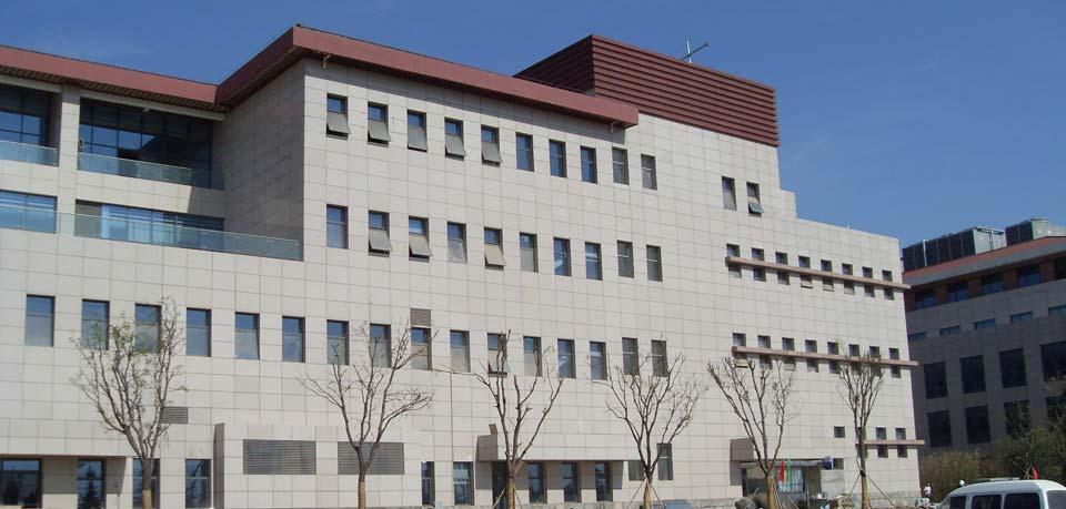 深圳市建筑设计研究总院有限公司西安分公司_深圳市.
